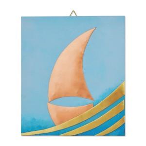 Χρωματιστό κάδρο με βάρκα Κάδρα Διακοσμητικα - papadopoulis.gr